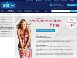 Heine Screenshot
